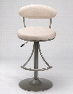 "4210-827H Venus 34-40"" Fabric Upholstered 360 Degree Swivel Bar Stool with Metal Frame in Champagne Metallic Powder"