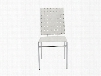 Set of 4 Carina Side Chairs in White design by Euro Style