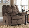 "Julson Collection 2660425 42"" Rocker Recliner with Fabric Upholstery Plush Padded Arms Split Back Cushion and Contemporary Style in"