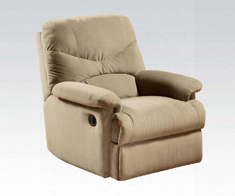 """Arcadia Collection 00636 35"""" Glider Recliner With Plush Padded Pillow Arms Split Back Cushions And Microfiber Upholstery In Beige"""