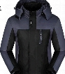 Winter hot style outdoor man ski-wear, wind proof to keep warm and more wool coat old cotton-padded jacket